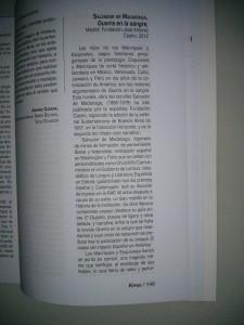 Kipus 1